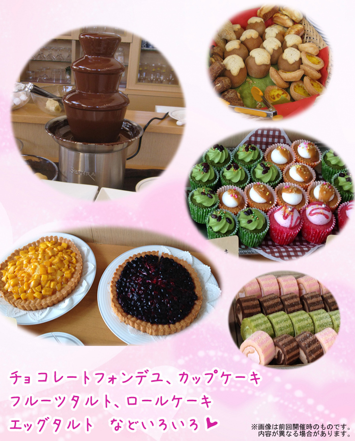 201602_sweets