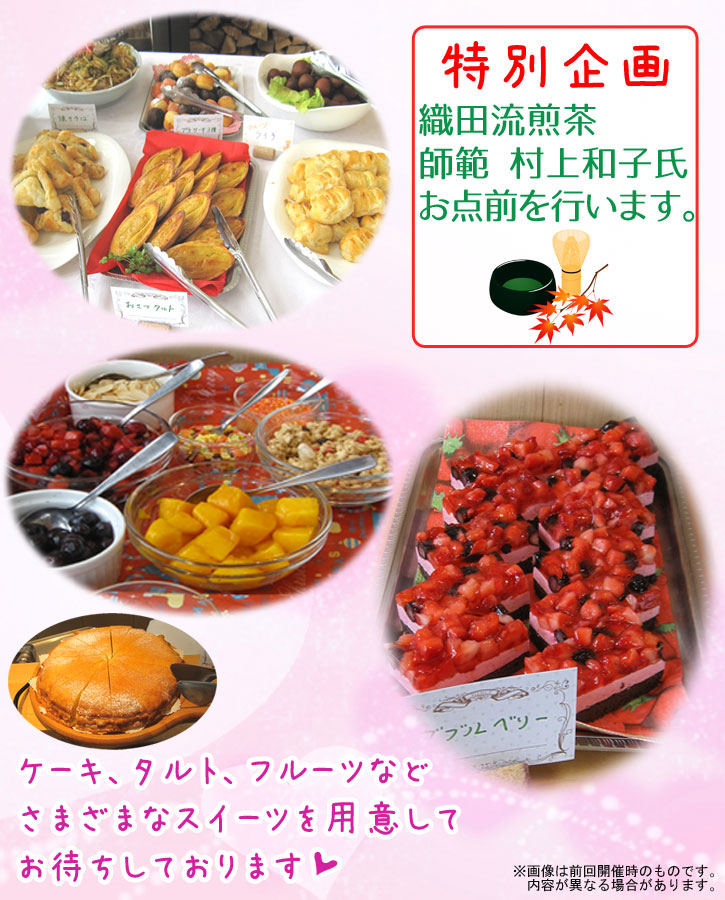 201609_sweets